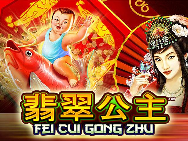 Fei Cui Gong Zhu — игровой онлайн-автомат с высокими выплатами