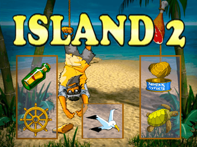 Игровой аппарат Island 2: играем с персонажем Дефо