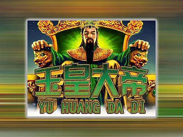 Клуб Вулкан и игровые автоматы на деньги: слот Yu Huang Da Di